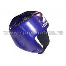 Шлем боксёрский боевой LEOSPORT и/к  LR-04 Синий
