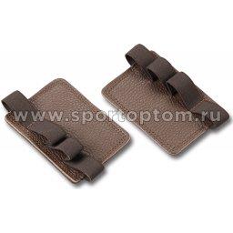 Накладки для подтягивания, кожа GS06 Коричневый