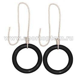 Кольца гимнастические круглые КГ-170 17 см Черный