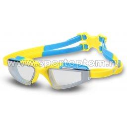 Очки для плавания детские INDIGO GRAPES зеркальные  S977M Желто-голубой