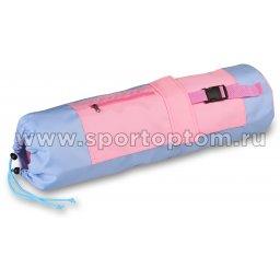 Чехол для коврика с карманами SM-369 Голубо-розовый (1)