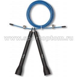 Скакалка высокооборотная Кроссфит стальной шнур в оплетке INDIGO 6141-3 HKJR 2,7 м Сине-черный
