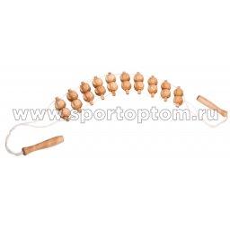 Массажер деревянный ленточный рифленый  МА3224