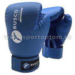 Перчатки боксёрские детские RUSCO SPORT и/к  RS-20 4 унции Синий