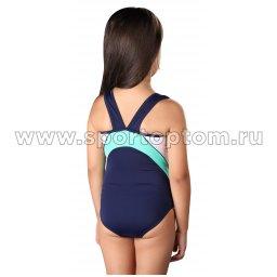 Купальник для плавания совместный детский со вставками SHEPA 045 Темно-синий (2)