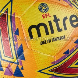 Мяч футбольный №5 MITRE DELTA REPLICA тренировочный BB1981YPR 3