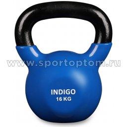 Гиря чугунная обрезиненная INDIGO 16,0 кг IN132 16 кг Черно-синий