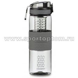 Бутылка для воды с нескользящей вставкой, колбой,сеточкой  UZSPACE   тритан  5061 700 мл Серый