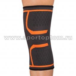 Суппорт колена эластичный INDIGO  IN197 Черно-оранжевый