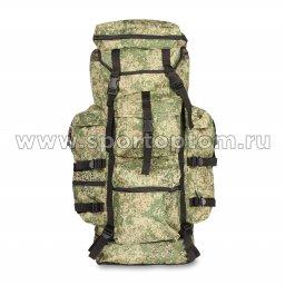 Рюкзак  Охотник 3 жесткая спина SM-202 100 л Цифра