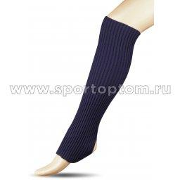 Гетры для гимнастики и танцев Шерсть СН1 40 см Темно-синий