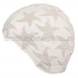 Шапочка для плавания INDIGO женская объемный рисунок Звезда IN082 Голубой Белый