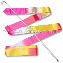 Лента гимнастическая с палочкой 56см АВ236-16 6,0 м Бело-желто-розовый