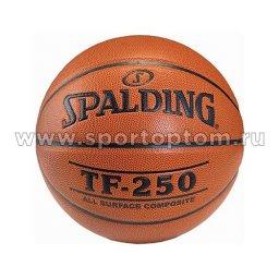 Мяч баскетбольный №5 SPALDING TF-250 ALL SURF 74537 Z Оранжевый
