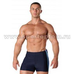 Плавки-шорты мужские с карманом, со вставками 3037