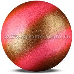 Мяч для художественной гимнастики AMAYA IRIDESCENT 400 г tecnocaucho 350520 20 см Золото-фуксия