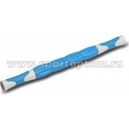 Массажер Палка  05 -MS Бело-Голубой