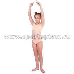 Трусики гимнастические INDIGO бесшовные Невидимки SM-328 Бежевый (1)