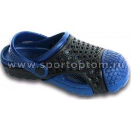 Сабо детские Комби Скейт ЕК-15В5 Черно-синий