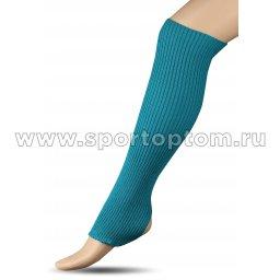 Гетры для гимнастики и танцев Шерсть СН1 40 см Бирюзовый