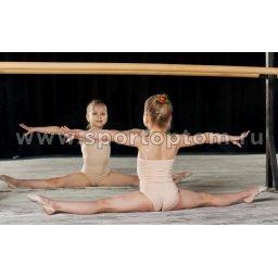 Купальник (подкупальник) гимнастический Невидимка силиконовые бретели 7763 (2)