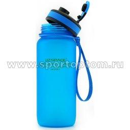Бутылка для воды с сеточкой и мерной шкалой UZSPACE 650мл тритан 3030 Синий матовый (3)