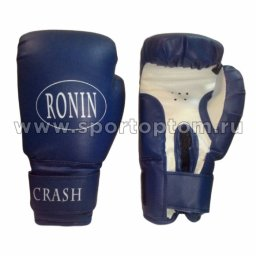 Перчатки боксёрские RONIN Crash F 121 10 унций Синий