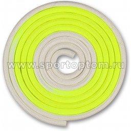 Скакалка для художественной гимнастики утяжеленная двухцветная INDIGO 165 г IN168 3 м Бело-лимонный