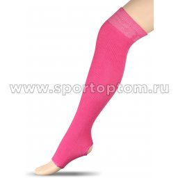 Гетры для гимнастики и танцев INDIGO Хлопок ЛВ5 75 см Фуксия
