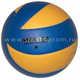 Мяч волейбольный MESUCA тренировочный клееный 68 MVO Желто-Синий