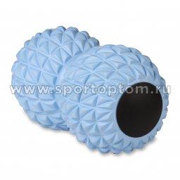 Мячик массажный двойной для йоги INDIGO IN269 18*10 см Голубой