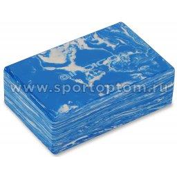 Блок для йоги INDIGO   IN259 22,8*15,2*7,1 см Мраморный голубой