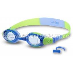 Очки для плавания детские INDIGO PLUM сменная переносица S967F Сине-зеленый