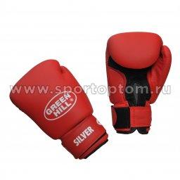 Перчатки боксёрские Green Hill SILVER и/к  BGS-2039 10 унций Красный