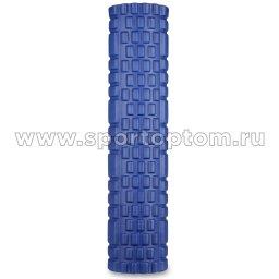 Ролик массажный для йоги IN187 Синий (2)