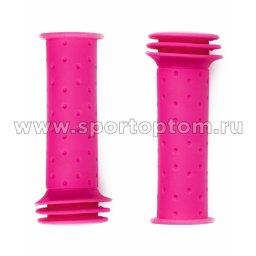 Вело Ручки  детские H-G 96 10,2 см Розовый