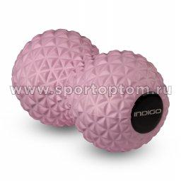 Мячик массажный двойной для йоги IN277  INDIGO Розовый (1)