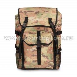 Рюкзак  Дачник 2 SM-183 50 л Сафари