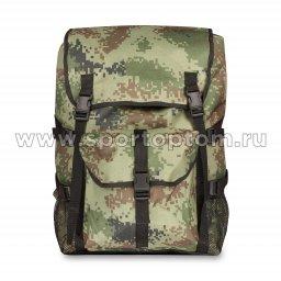 Рюкзак  Дачник 2 SM-183 50 л Цифра Большая