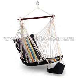 Гамак-Кресло INDIGO тканевый с подножкой IN185 (2) Радуга