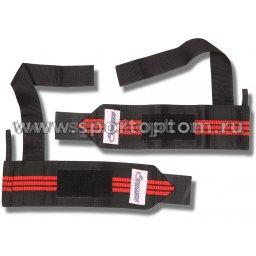 Напульсник для тяжёлой атлетики с лямкой для тяги (2 шт) ТА 6/EJ-01КЧ 9*8см Черный