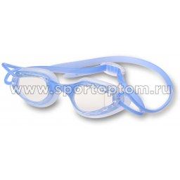 Очки для плавания детские INDIGO TUNA 2786-4 Голубой