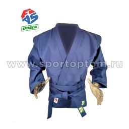 Куртка для Самбо Green Hill Мастер FIAS Approved х/б 100%, 550г/м2 SC-550 42/155 Синий