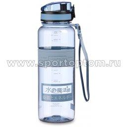 Бутылка для воды с нескользящей вставкой, мерной шкалой UZSPACE   тритан 5031 Голубой