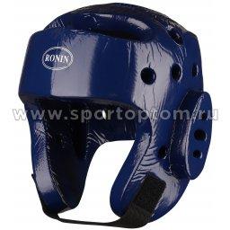 Шлем таэквондо литой  F081 Синий