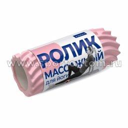 Ролик массажный для йоги INDIGO PVC Волна IN275 розовый (3)
