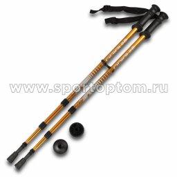 Палки для скандинавской ходьбы телескопические INDIGO SL-1-3  65-135 см Золотистый