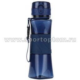 Бутылка для воды с нескользящей вставкой, сеточка, шарик UZSPACE   тритан  6010 500 мл Темно-синий