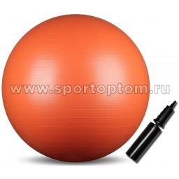 Мяч гимнастический INDIGO Anti-burst с насосом   IN002 55 см Оранжевый