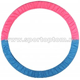 Чехол для обруча INDIGO SM-084 60-90 см Голубо-розовый
